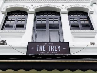 The Trey Hostel