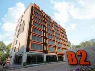/bg-bg/b2-udon-thani-boutique-and-budget-hotel/hotel/udon-thani-th.html?asq=jGXBHFvRg5Z51Emf%2fbXG4w%3d%3d