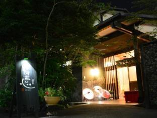 /de-de/guesthouse-asobigokoro-kumamoto/hotel/kumamoto-jp.html?asq=jGXBHFvRg5Z51Emf%2fbXG4w%3d%3d