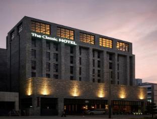 /bg-bg/the-classic-hotel/hotel/jeonju-si-kr.html?asq=jGXBHFvRg5Z51Emf%2fbXG4w%3d%3d