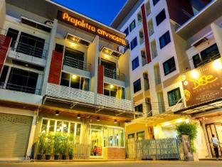 /bg-bg/prajaktra-city-hostel/hotel/udon-thani-th.html?asq=jGXBHFvRg5Z51Emf%2fbXG4w%3d%3d