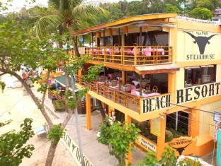 /de-de/papa-freds-beach-resort/hotel/puerto-galera-ph.html?asq=jGXBHFvRg5Z51Emf%2fbXG4w%3d%3d