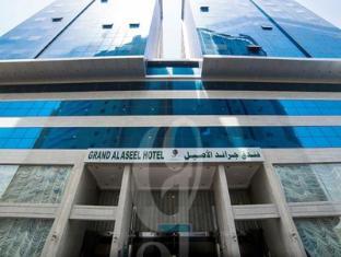 /ar-ae/fakhamet-al-aseel-hotel/hotel/mecca-sa.html?asq=jGXBHFvRg5Z51Emf%2fbXG4w%3d%3d