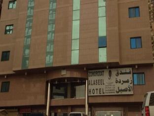 /de-de/zomorodet-al-aseel-hotel/hotel/mecca-sa.html?asq=jGXBHFvRg5Z51Emf%2fbXG4w%3d%3d