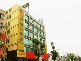 8 Inns Dongguan-Qiaotou Branch