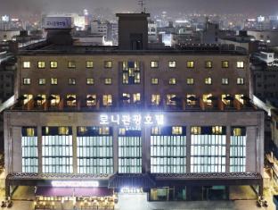 /bg-bg/roni-tourist-hotel-jeonju/hotel/jeonju-si-kr.html?asq=jGXBHFvRg5Z51Emf%2fbXG4w%3d%3d