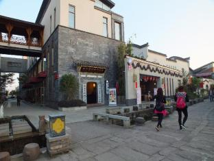 /cs-cz/huangshan-daylight-international-youth-hostel/hotel/huangshan-cn.html?asq=jGXBHFvRg5Z51Emf%2fbXG4w%3d%3d