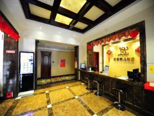 /de-de/qingdao-boke-boutique-hotel/hotel/qingdao-cn.html?asq=jGXBHFvRg5Z51Emf%2fbXG4w%3d%3d