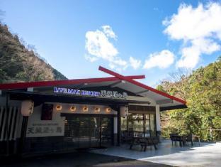 Livemax Resort Amagi-Yugashima