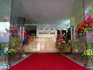 /cs-cz/phuong-nam-hotel/hotel/dien-bien-phu-vn.html?asq=jGXBHFvRg5Z51Emf%2fbXG4w%3d%3d