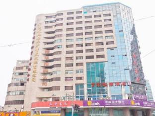 IU Hotel Ningbo Tianyi Square Zhongshan Plaza Branch