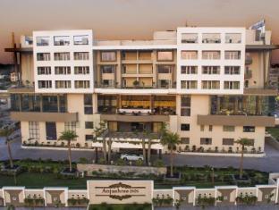 /bg-bg/anjushree-hotel/hotel/ujjain-in.html?asq=jGXBHFvRg5Z51Emf%2fbXG4w%3d%3d