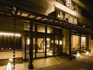 /th-th/yamagishi-ryokan/hotel/mount-fuji-jp.html?asq=jGXBHFvRg5Z51Emf%2fbXG4w%3d%3d