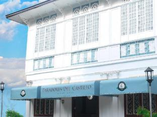 /cs-cz/paradores-del-castillo/hotel/batangas-ph.html?asq=jGXBHFvRg5Z51Emf%2fbXG4w%3d%3d