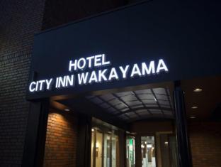 /bg-bg/city-inn-wakayama/hotel/wakayama-jp.html?asq=jGXBHFvRg5Z51Emf%2fbXG4w%3d%3d