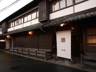 /bg-bg/ryokan-yoyokaku/hotel/saga-jp.html?asq=jGXBHFvRg5Z51Emf%2fbXG4w%3d%3d