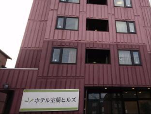 /ca-es/hotel-muroran-hills/hotel/muroran-jp.html?asq=jGXBHFvRg5Z51Emf%2fbXG4w%3d%3d