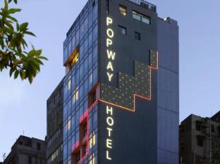 Popway Hotel