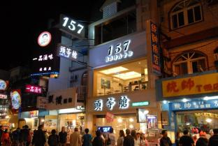 /cs-cz/157-boutique-guest-house/hotel/kenting-tw.html?asq=jGXBHFvRg5Z51Emf%2fbXG4w%3d%3d