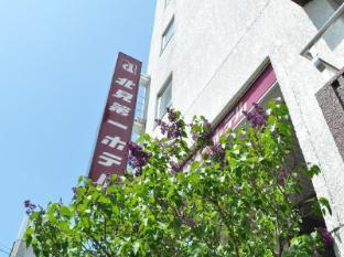 /ar-ae/kitami-daiichi-hotel/hotel/kitami-jp.html?asq=jGXBHFvRg5Z51Emf%2fbXG4w%3d%3d