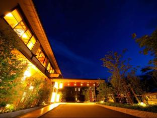 /de-de/yufuin-ubl-hotel/hotel/yufu-jp.html?asq=jGXBHFvRg5Z51Emf%2fbXG4w%3d%3d