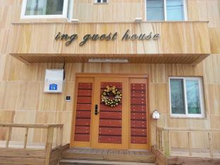 /da-dk/ing-guesthouse/hotel/gangneung-si-kr.html?asq=jGXBHFvRg5Z51Emf%2fbXG4w%3d%3d