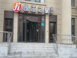 /de-de/jinjiang-inn-north-station-huigong-plaza-hotel/hotel/shenyang-cn.html?asq=jGXBHFvRg5Z51Emf%2fbXG4w%3d%3d