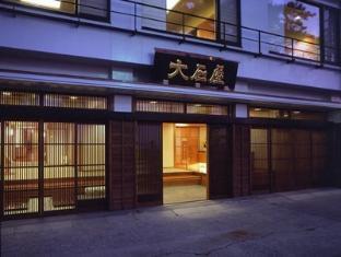 /cs-cz/oishiya-ryokan/hotel/mie-jp.html?asq=jGXBHFvRg5Z51Emf%2fbXG4w%3d%3d