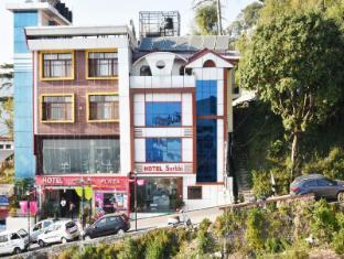 /bg-bg/surbhi-guest-house/hotel/dharamshala-in.html?asq=jGXBHFvRg5Z51Emf%2fbXG4w%3d%3d