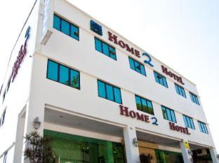 /da-dk/home-2-hotel/hotel/kemaman-my.html?asq=jGXBHFvRg5Z51Emf%2fbXG4w%3d%3d