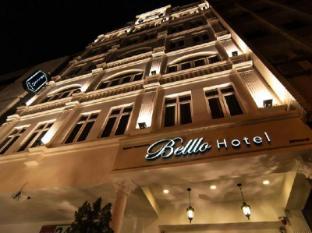 /ar-ae/belllo-hotel-jb-central/hotel/johor-bahru-my.html?asq=jGXBHFvRg5Z51Emf%2fbXG4w%3d%3d