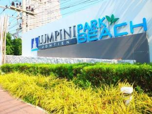 ルンピニ シー ビュー ジョムティエン B708 ホテル