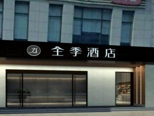 Jl Hotel Hangzhou Wulin Square Branch