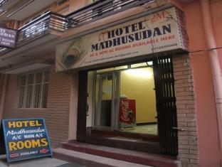 Hotel Madhusudan