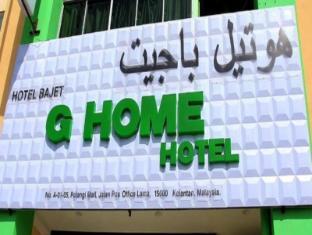 /de-de/g-home-hotel/hotel/kota-bharu-my.html?asq=jGXBHFvRg5Z51Emf%2fbXG4w%3d%3d