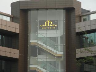 /ja-jp/hotel-beacon-t2/hotel/mumbai-in.html?asq=jGXBHFvRg5Z51Emf%2fbXG4w%3d%3d