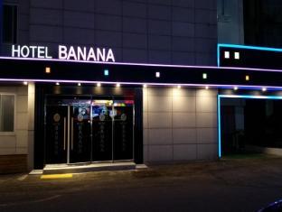 /zh-cn/goodstay-hotel-banana/hotel/gwangju-metropolitan-city-kr.html?asq=jGXBHFvRg5Z51Emf%2fbXG4w%3d%3d