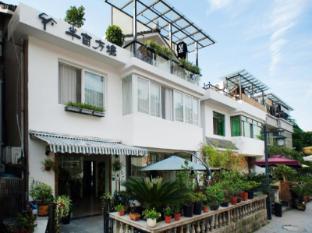 Hangzhou Banmufangtang Boutique Inn