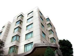 /cs-cz/capitol-hill-hotel/hotel/washington-d-c-us.html?asq=jGXBHFvRg5Z51Emf%2fbXG4w%3d%3d