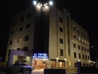 Test Lamia Hotel