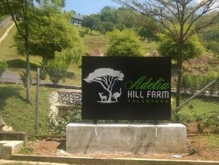 /da-dk/adelia-hill-farm/hotel/tanjong-malim-selangor-my.html?asq=jGXBHFvRg5Z51Emf%2fbXG4w%3d%3d