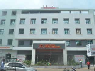 /bg-bg/hotel-polomax/hotel/allahabad-in.html?asq=jGXBHFvRg5Z51Emf%2fbXG4w%3d%3d