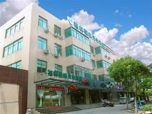 GreenTree Inn Shanghai Hongqiao Hub Convention Center Huaxiang Road Shell Hotel