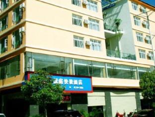 /bg-bg/hanting-hotel-lijiang-old-town-fuxing-road-branch/hotel/lijiang-cn.html?asq=jGXBHFvRg5Z51Emf%2fbXG4w%3d%3d
