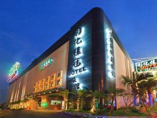 Changhua Kui Kuan Motel