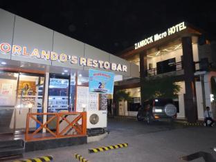 /ar-ae/zanrock-micro-hotel/hotel/general-santos-ph.html?asq=jGXBHFvRg5Z51Emf%2fbXG4w%3d%3d