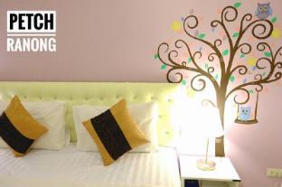 /ja-jp/petch-ranong-town/hotel/ranong-th.html?asq=jGXBHFvRg5Z51Emf%2fbXG4w%3d%3d