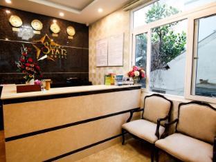 /bg-bg/lucky-star-hotel/hotel/nha-trang-vn.html?asq=jGXBHFvRg5Z51Emf%2fbXG4w%3d%3d