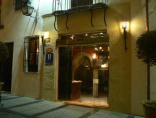 /bg-bg/hacienda-posada-de-vallina-hotel/hotel/cordoba-es.html?asq=jGXBHFvRg5Z51Emf%2fbXG4w%3d%3d
