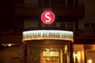 /cs-cz/sunstar-alpine-hotel-lenzerheide/hotel/lenzerheide-ch.html?asq=jGXBHFvRg5Z51Emf%2fbXG4w%3d%3d